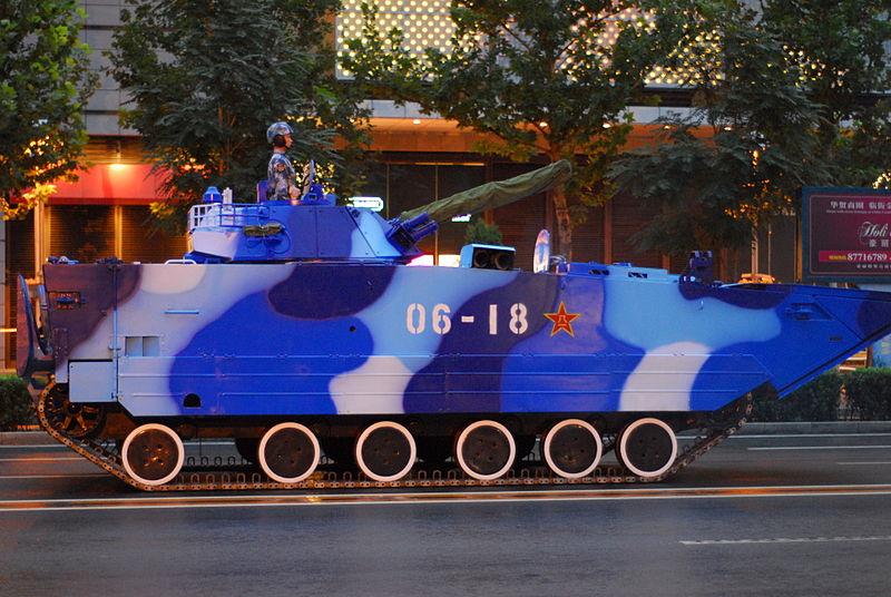 ZBD-05_amphibious_IFV_in_Beijing