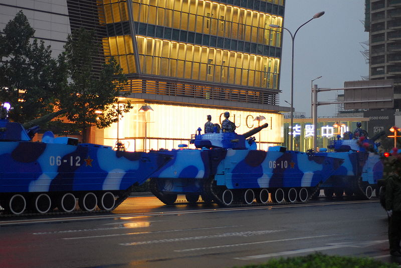 ZBD05-Military_Parade_in_Beijing