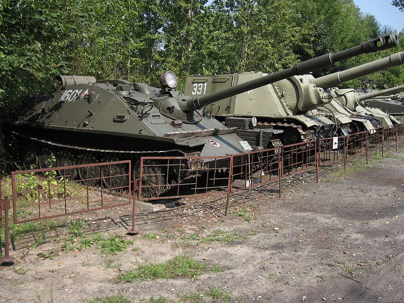 ASU-85 Polish Technical museum