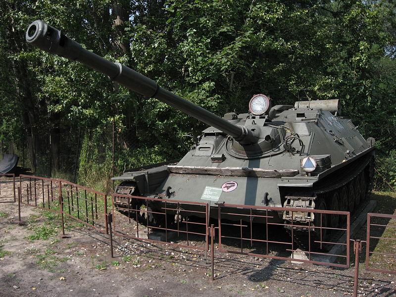 ASU-85 Polish Tchnical museum