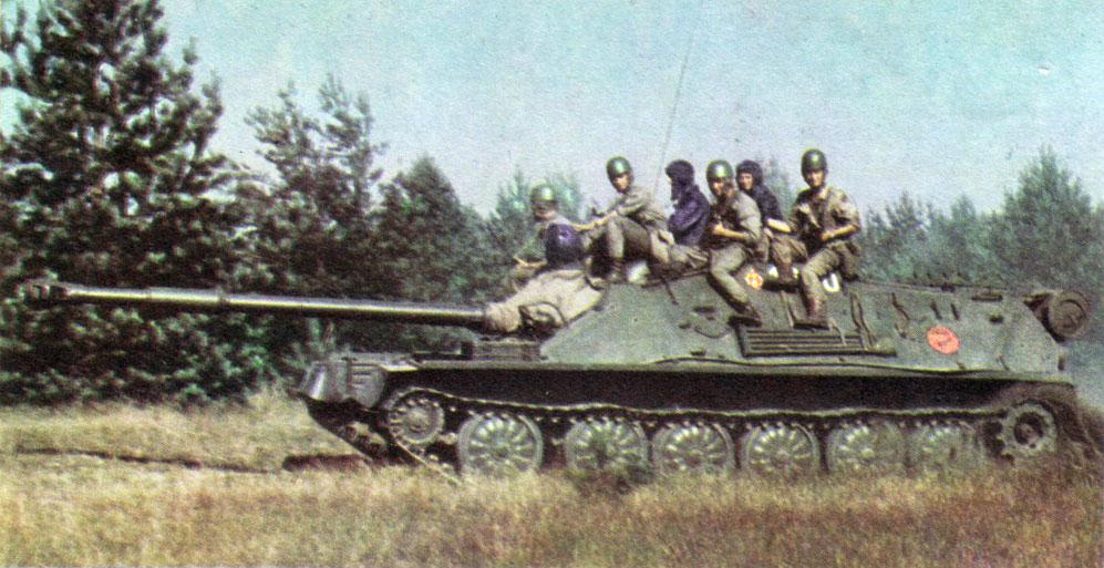 ASU-85_tank-desant-paratroopers-VDV