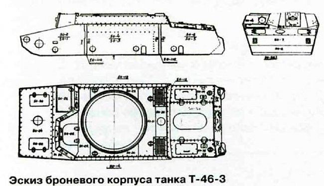 blueprint for a T-46-3 tank