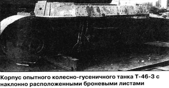 Soviet Light Tanks 1920-1941 T-46-3