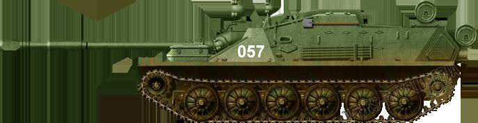 asu-85-airborne