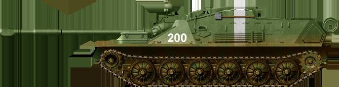 asu-85