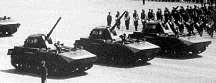 M1992-120mm