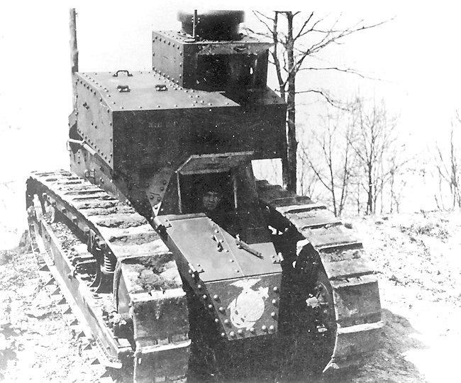 US Army M1917 signal tank