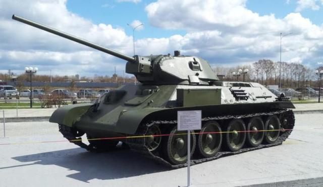 museim peice with stz turret