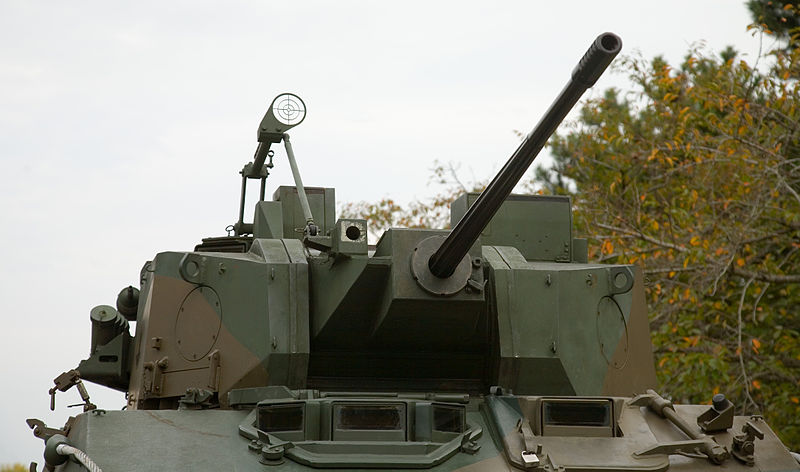 Japanese_Type_87_Scout_turret