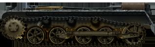 Fahrschulpanzer I, petrol powered