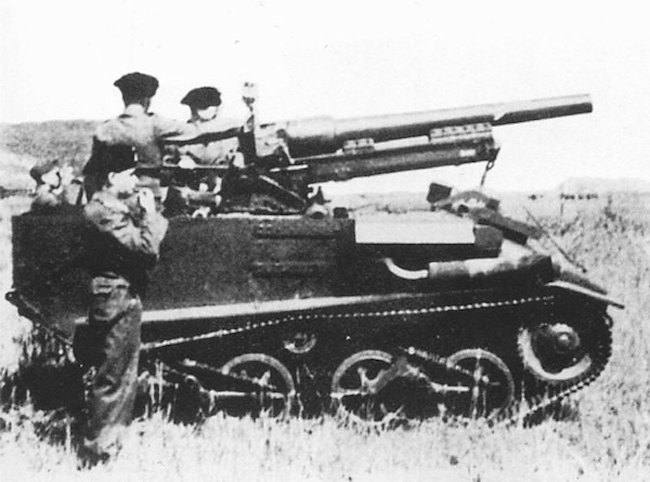 Prototype under going trials at Le Harfleur, France.