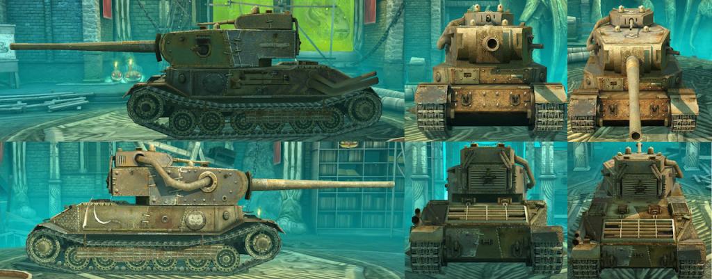 Tankenstein SU Gun