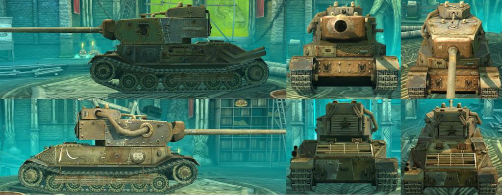 Tankenstein T29 gun