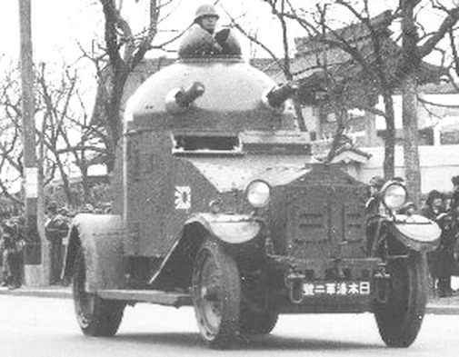 Vickers-Crossley in Shanghai, China. Notice the split open cupola, protecting the observer quite well - Credits: Wikipedia.