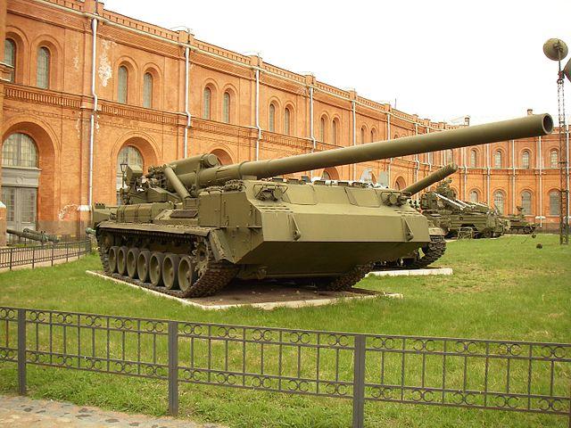 2s7_pion-StPetersburg-army-museum