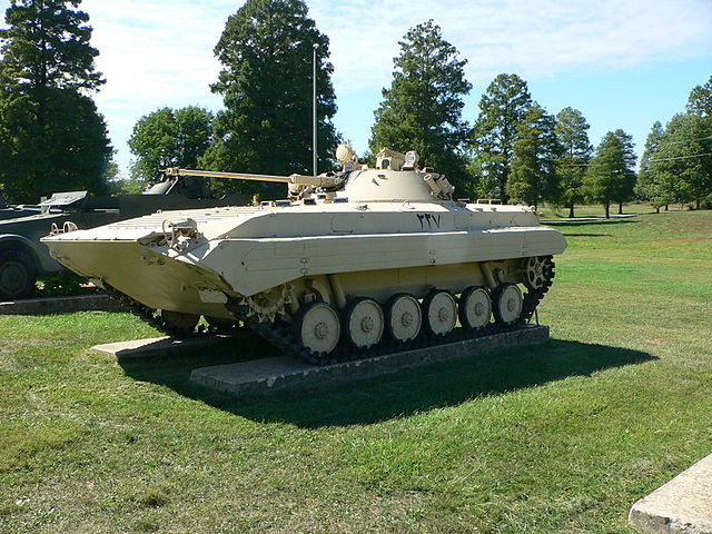 BMP-2 in Aberdeen Proving ground museum