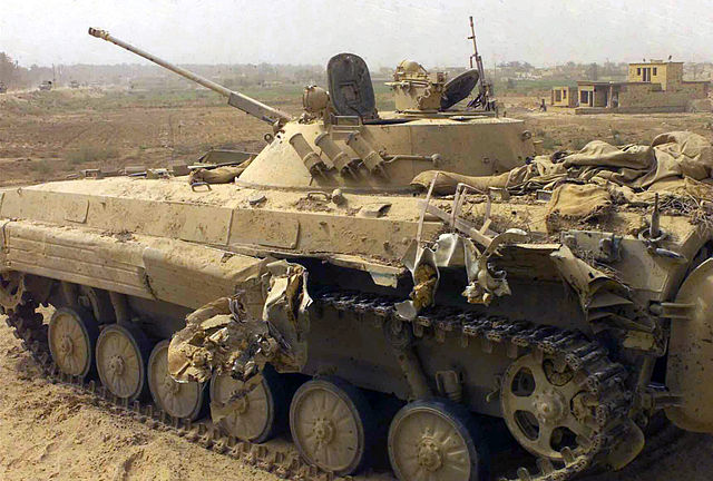 Damaged Iraqi BMP-2