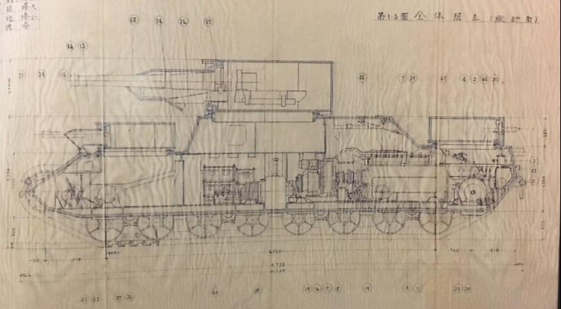 Surviving O-I cutaway blueprint