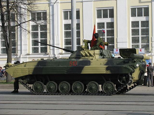 Russian BMP-2
