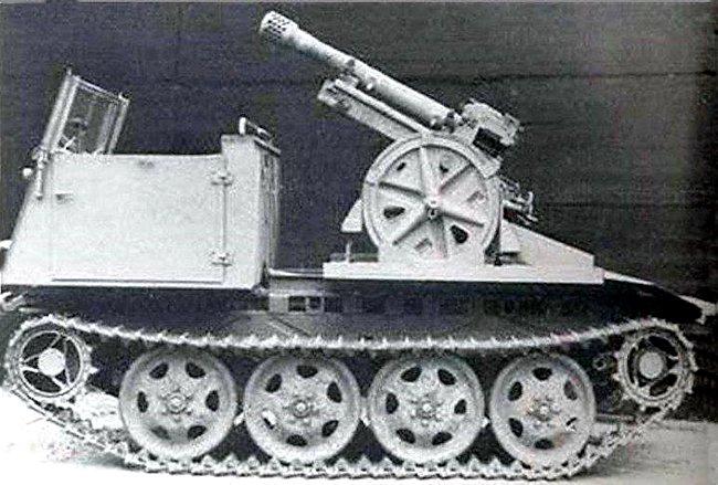 RSO mit 7.5cm GebG 36