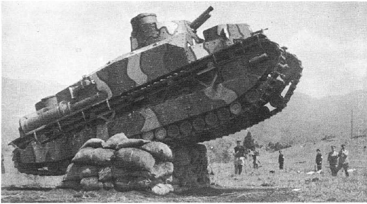 The Prototype vehicle Type 91, undergoing crossing trials