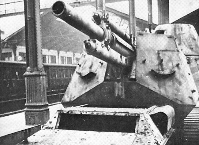 12.2 cm artillery gun spg