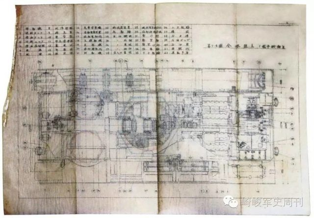 Surviving O-I cutaway blueprint