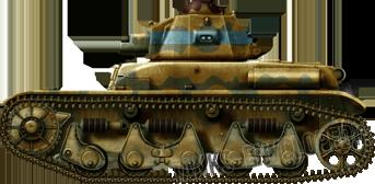 Carul de Luptă R35, 1941