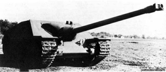 The Canon D'Assaut Lorraine