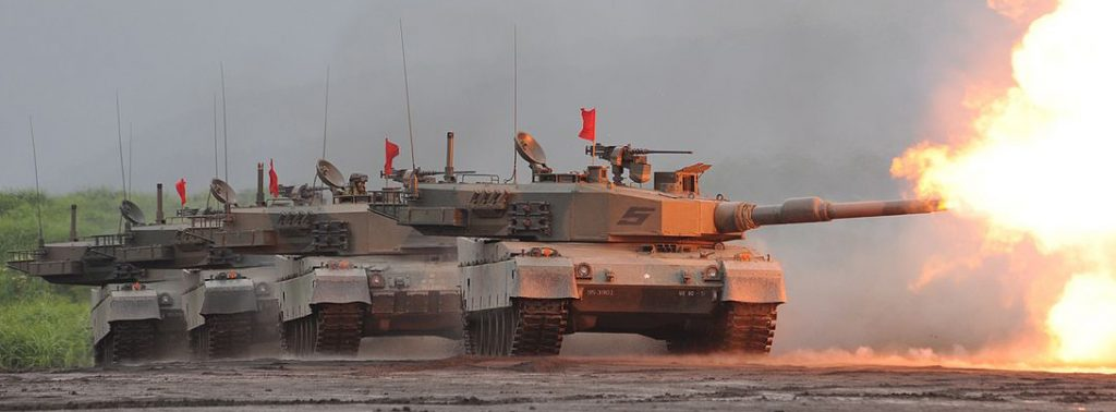 e69183fc769b It would bolster the Japanese Ground Self-Defense Force s armored units as  they phased out the Type 61