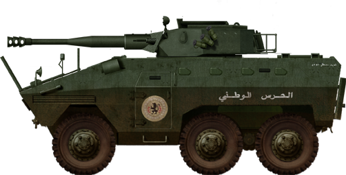 Tunisian fire support vehicle with the Cockerill 90 mm turret