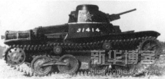Ha-Go 31414 of the PLA