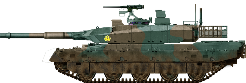 Type 10 Hitomaru
