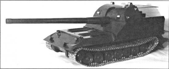The small-scale mock-up of the Object 261-2/261-3