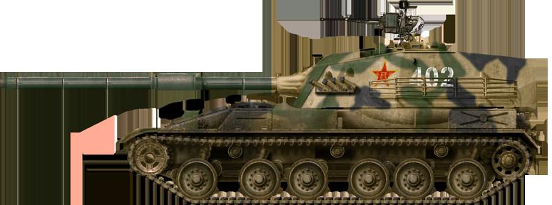Type 89 TD