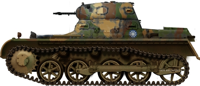 Panzer I Ausf. A (Chinese Service)