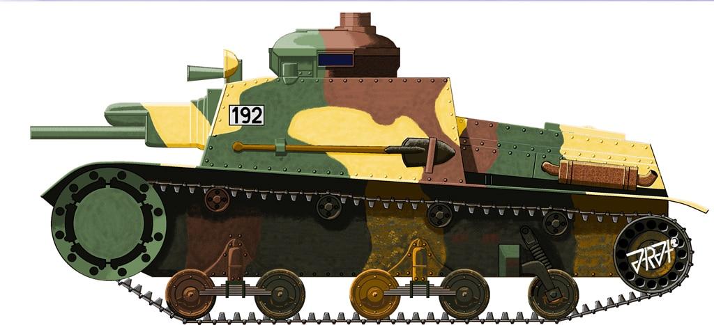 Škoda Š-I-D (T-32)