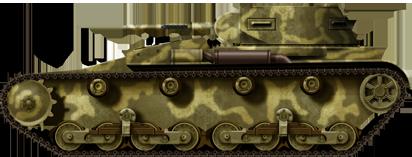 Illustration of final Verdeja N°1 Prototype