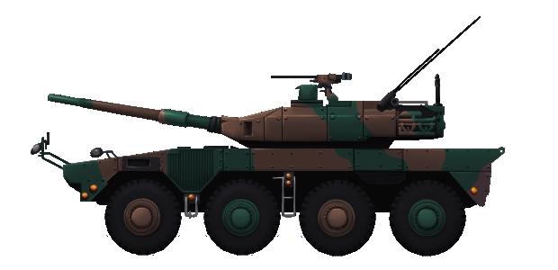 Type 16 Manoeuvre/Mobile Combat Vehicle (MCV)
