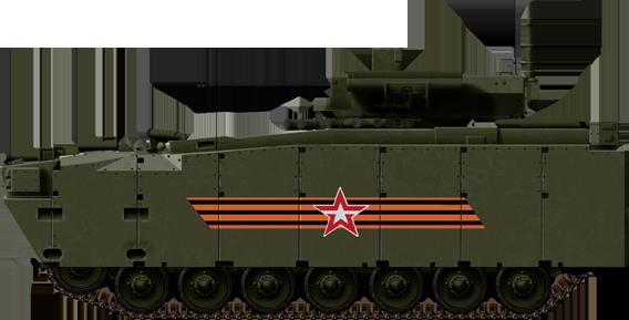 Kurganetz-25