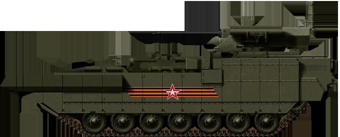 T-15 armata