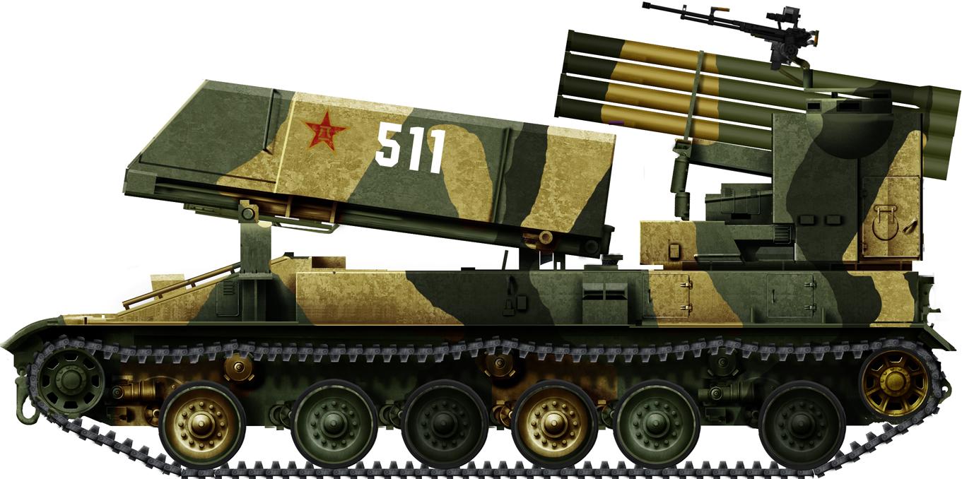 1114c1ec55ef Modern Chinese Armour