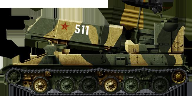 PHZ-89-122mm-SPRML