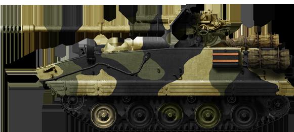 Type 85 SPH