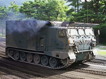 Tracked ammo supplier Hitachi