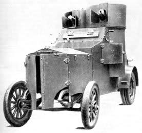 Front view, date unknown