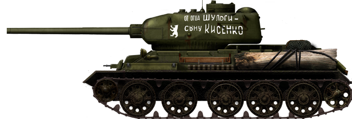 The T-34/85 was the main evolution of the T-34/76. They were basically late production T-34s rearmed with the high-high velocity, long barrel ZiS-S-53 85 mm (33) gun, a derivative of an AA gun, and a brand-new, three-man turret to house it.