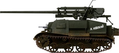 The ZiS-30 tank hunter which was based on the T-20
